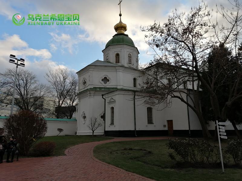 乌克兰试管婴儿过程中旅游图片